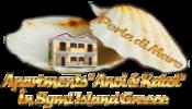 """Perla di Mare """"Anoi & Katoi"""" in Symi"""
